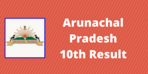 DSEAP 10th Result 2017