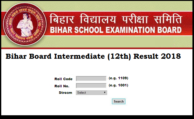 bihar-board-12th-result-2018