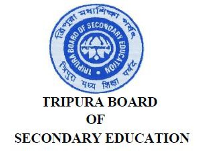 Tripura-Board-12th-results-2018