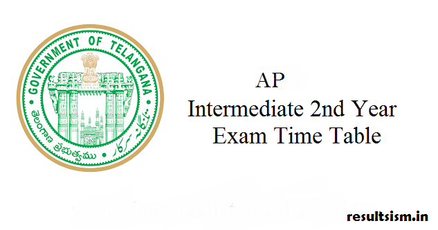 AP Intermediate Time Table 2018 2nd Year