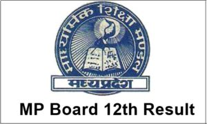 MP Board 12 Result 2017
