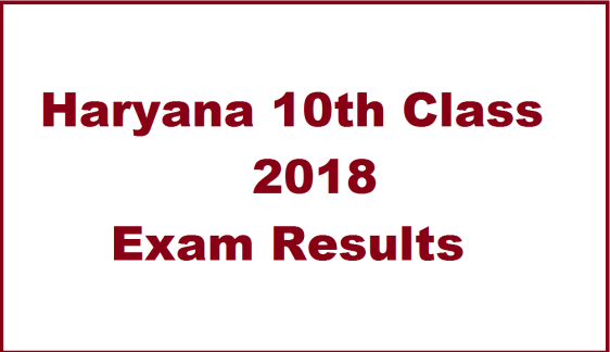 HBSE 10th Results 2018