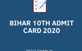 BIHAR 10TH ADMIT CARD 2020